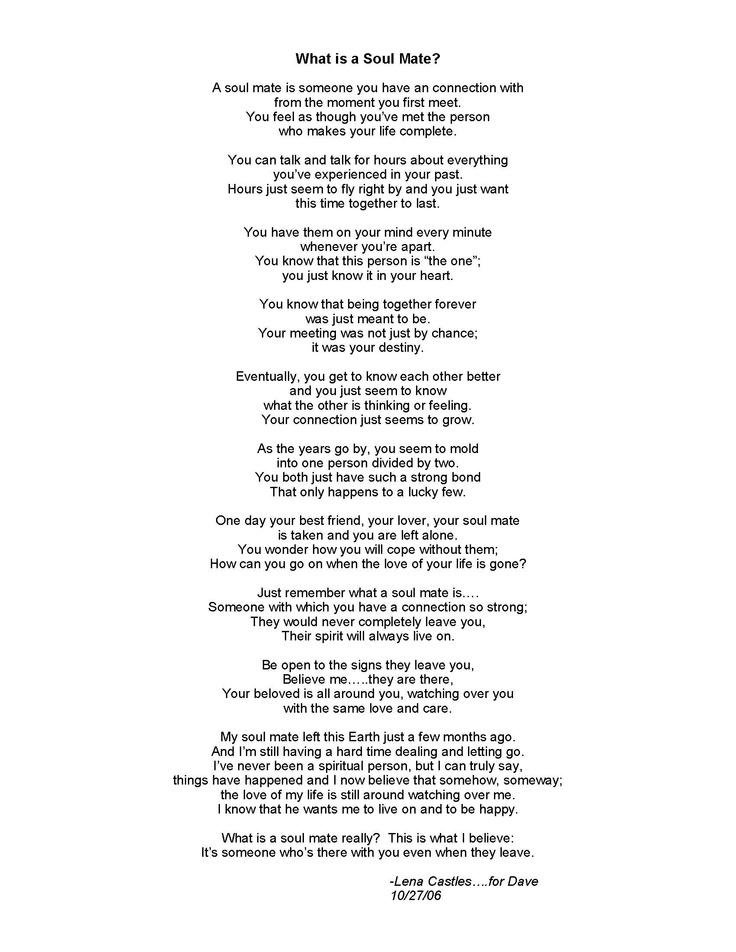 Lyric he wants it all lyrics : Powerful short Poems Poems