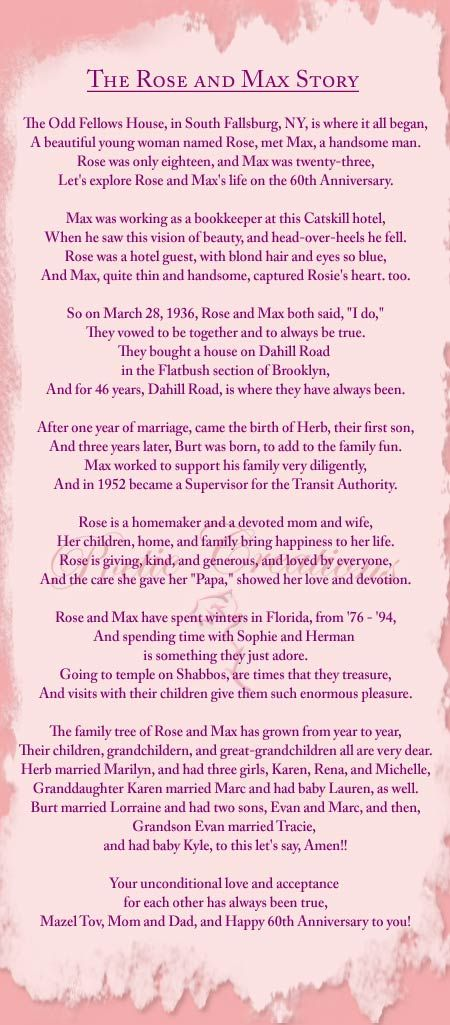Inspirational Marriage Poems