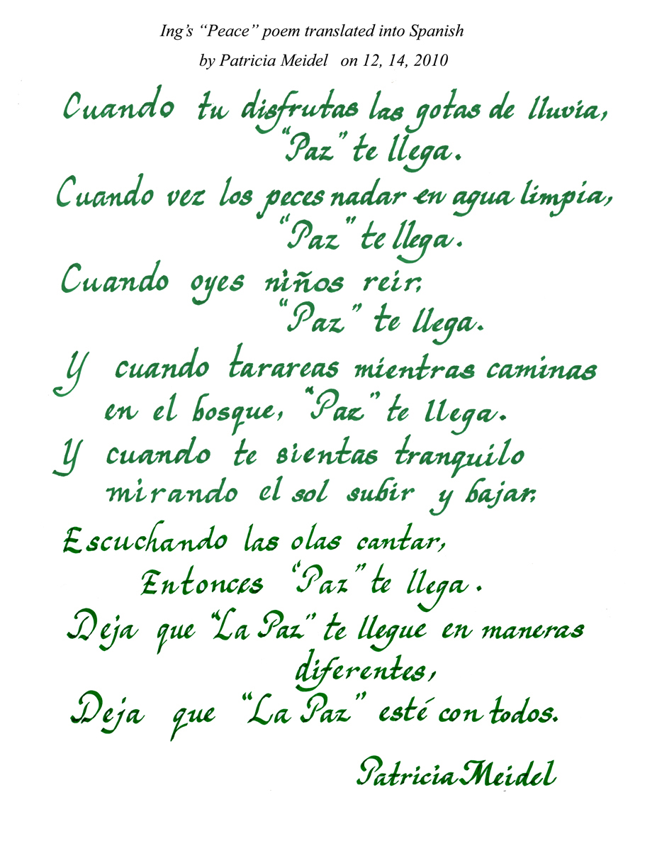 Quotes In Spanish About Friendship Spanish Poems