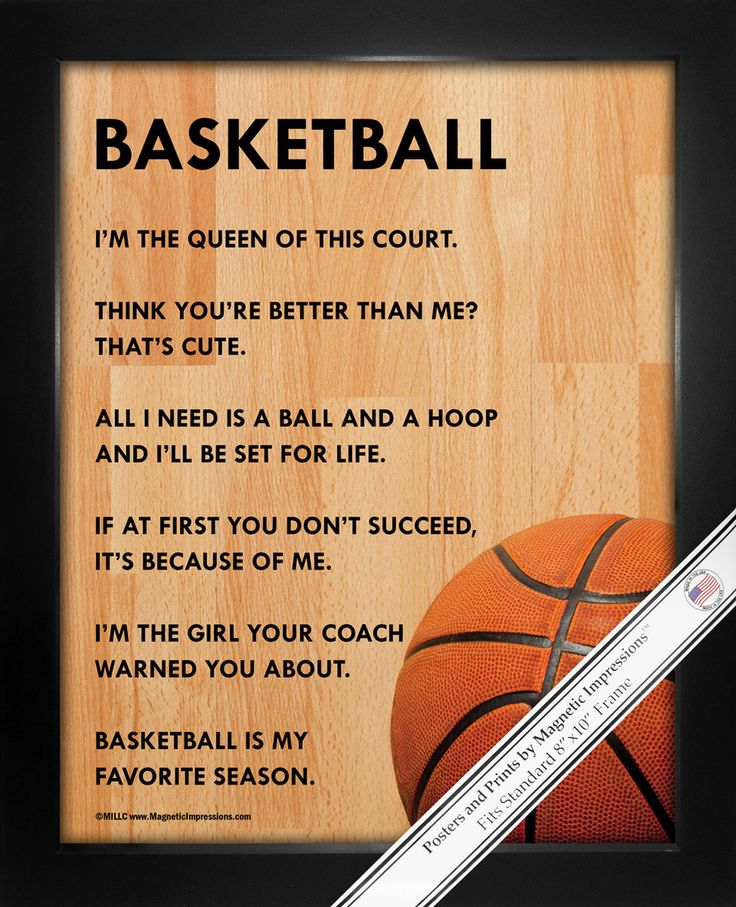 Quotes On Sports Prize Distribution: Motivational Basketball Poems Poems