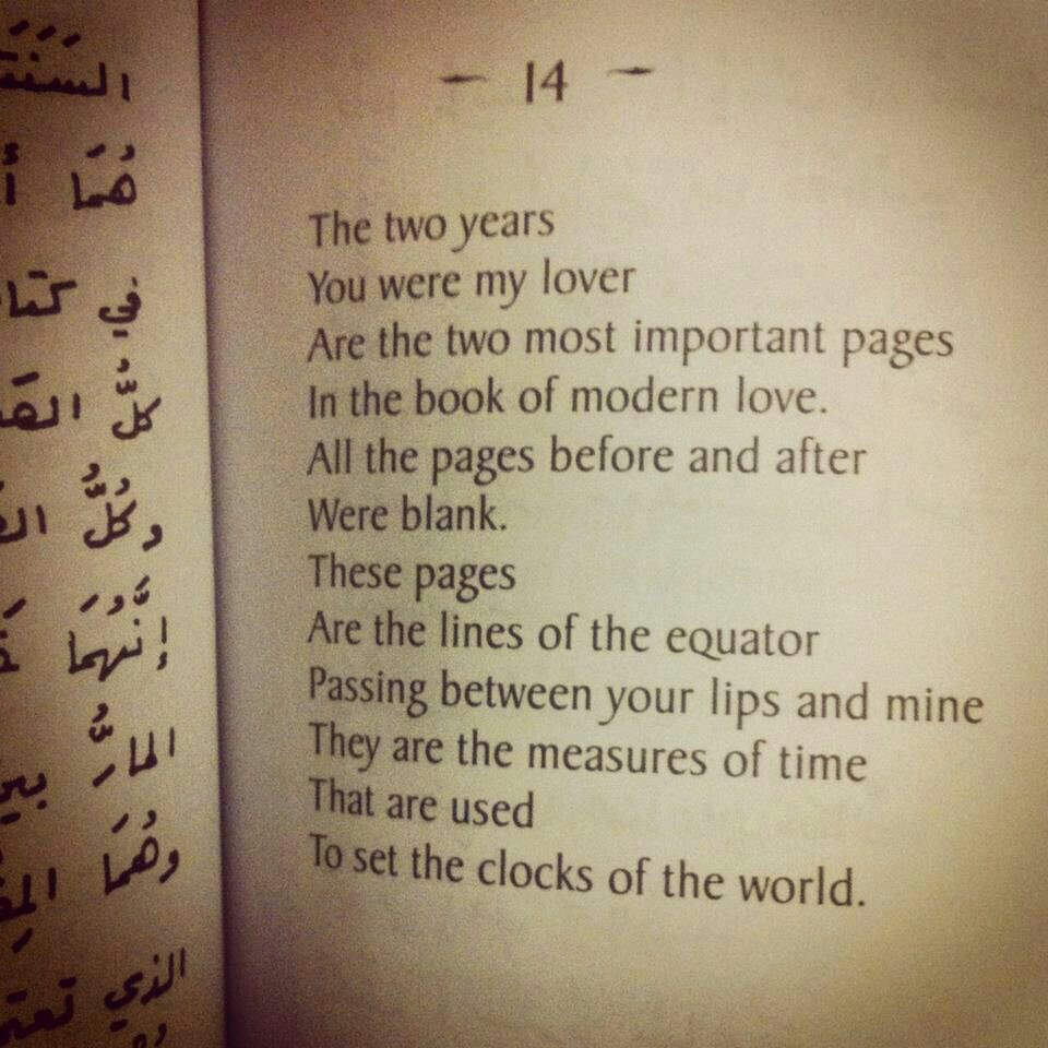 Arabic Love Quotes For Him Arabic Love Poems