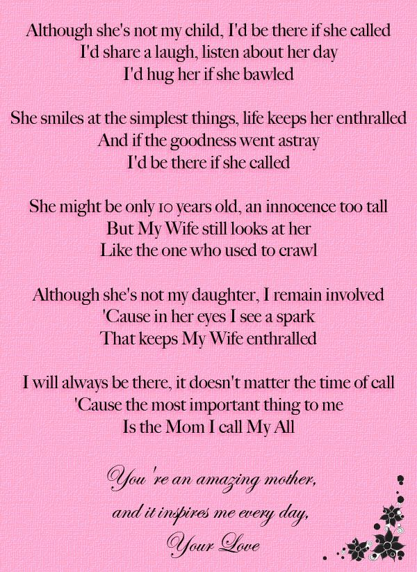 Image Result For I Love You Mom Quotes From Daughter