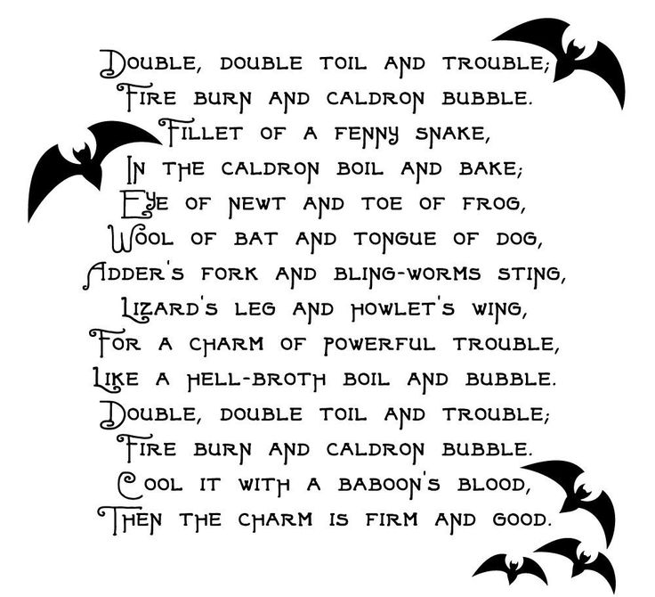 boil boil toil and trouble essay 'double, double toil and trouble, fire burn and cauldron bubble' is one of the most popular lines in english literature learn more about the.