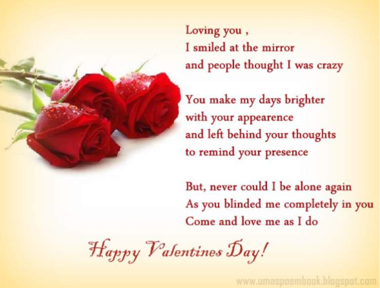 Valentines Day Love Quotes For Her Custom Valentine Day Poems