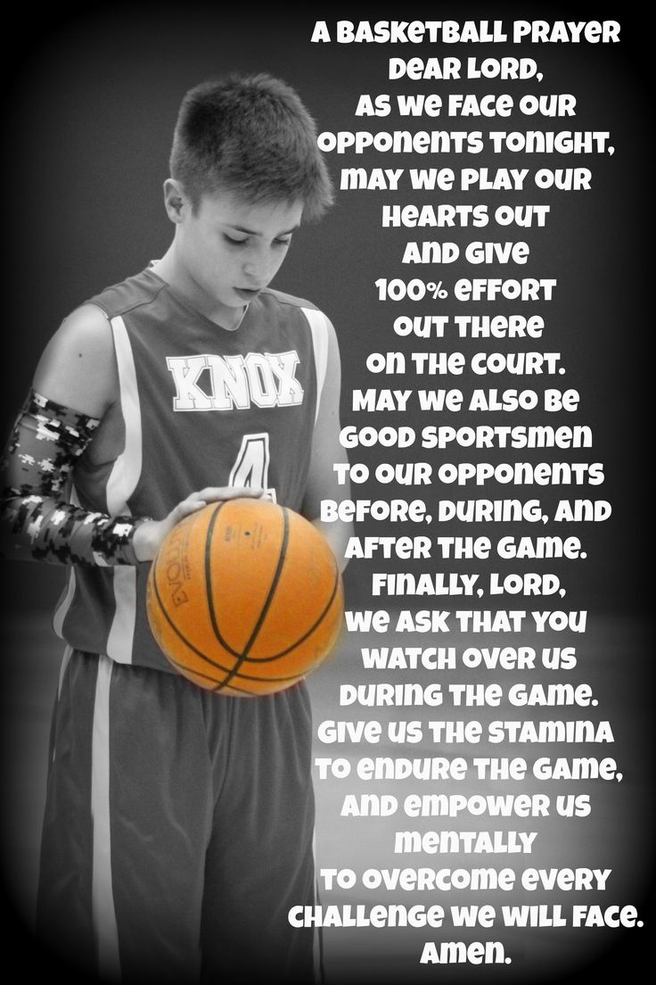 Basketball Inspirational Quotes Motivational Basketball Poems Poems