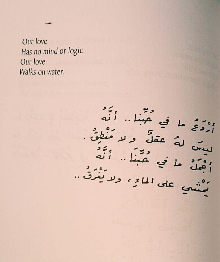 Arab Poems Poems