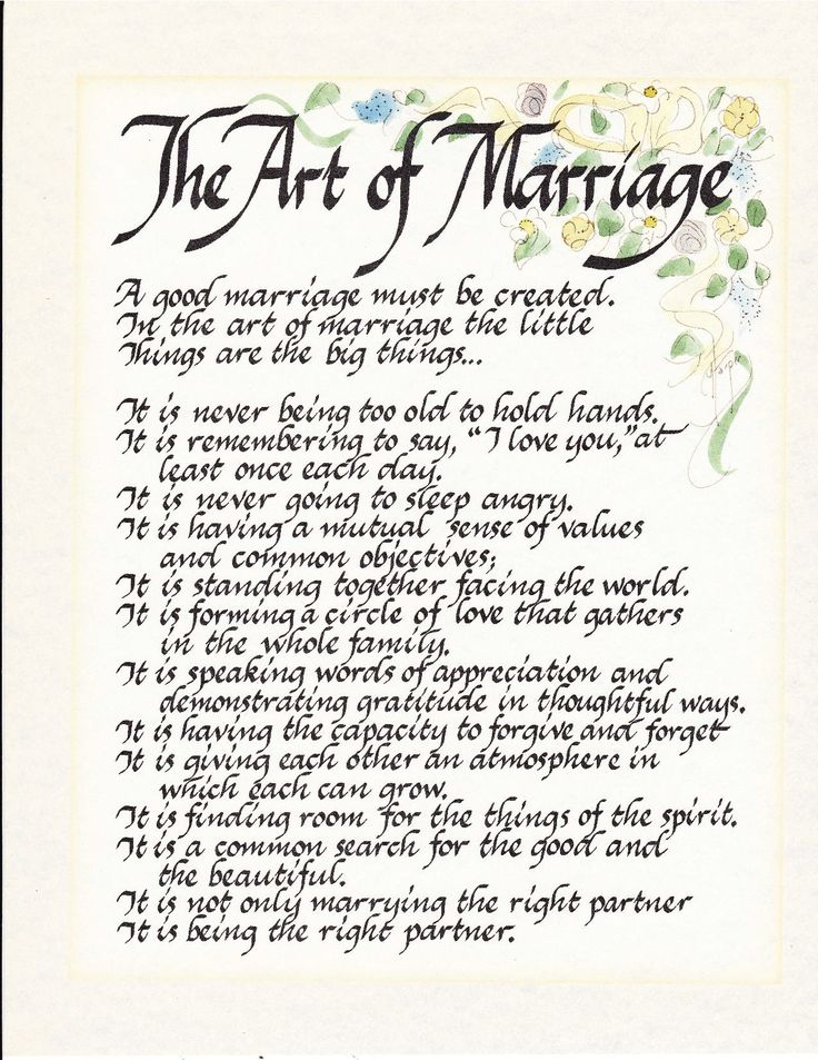 Married Love Poems