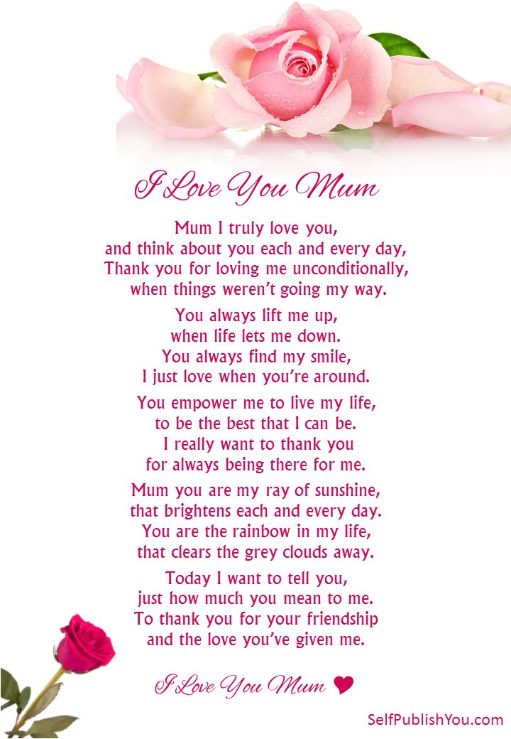 Happy mothers day daughter Poems