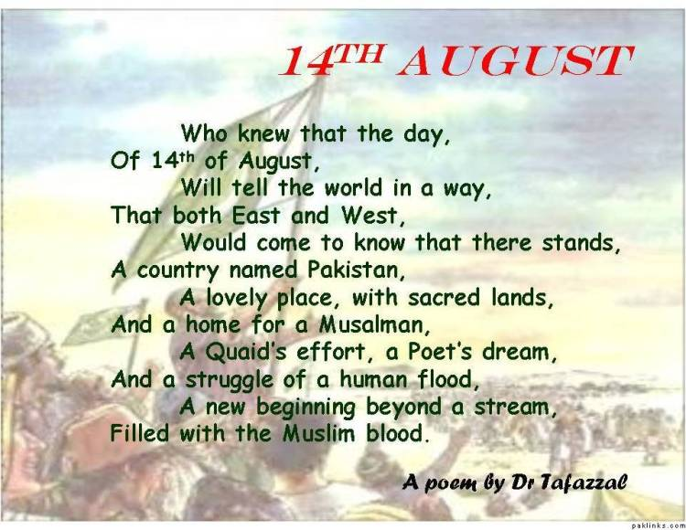 independence day poems poems 14 aug independence day shayari in urdu