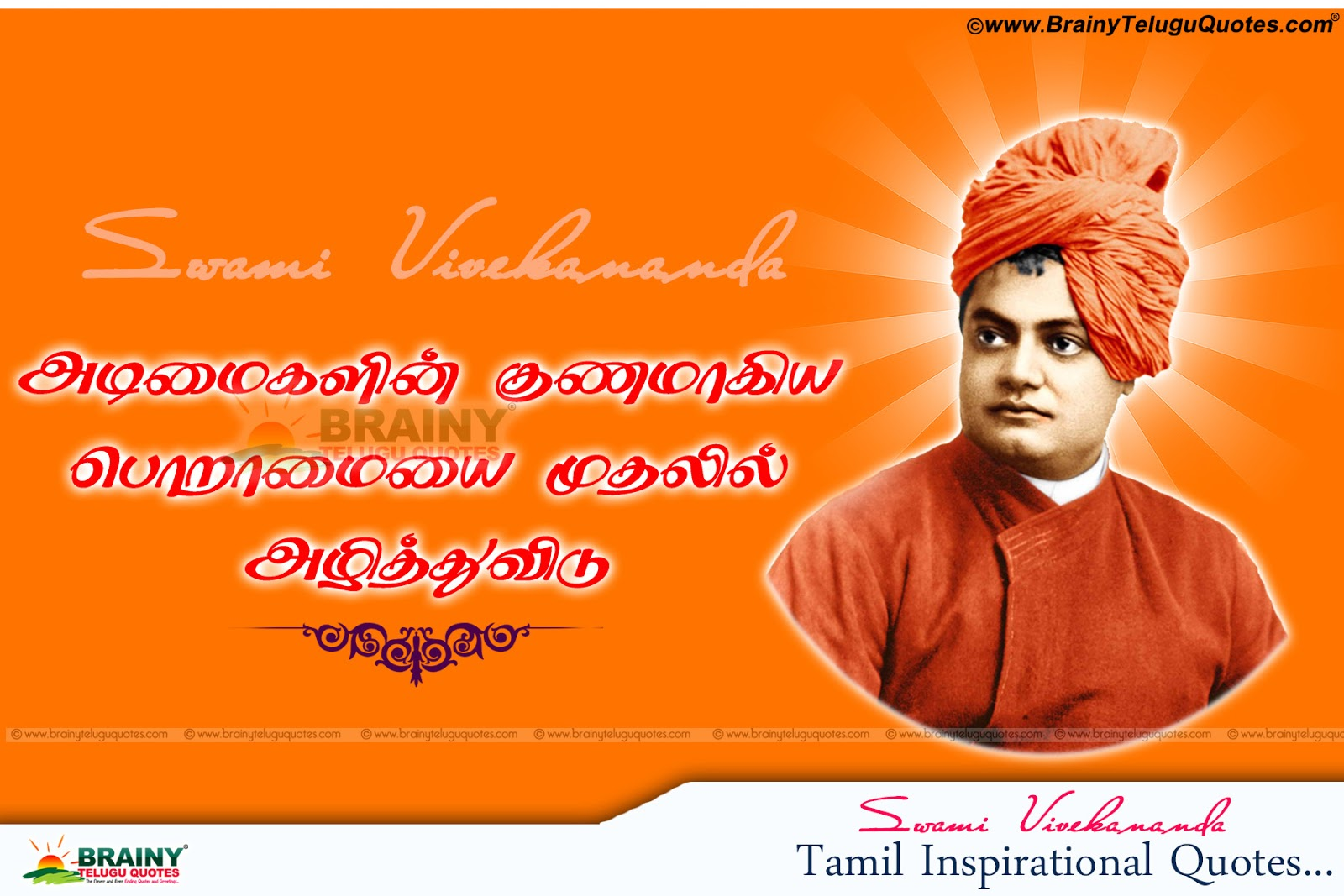 Quotes Vivekananda Vivekananda Poems