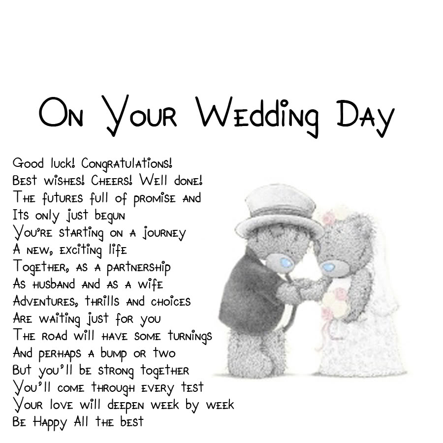 Friend Getting Married Poem Wedding Ideas