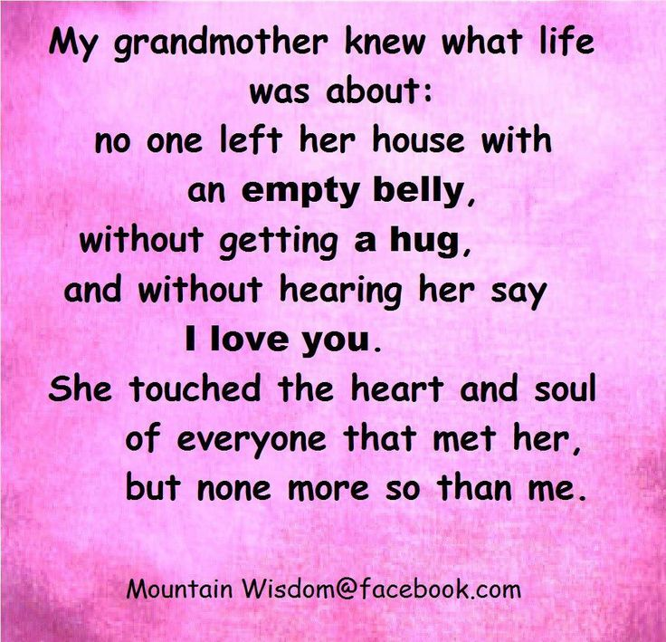 i love you grandma poems