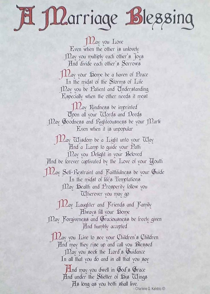 Marriage blessings Poems Poems