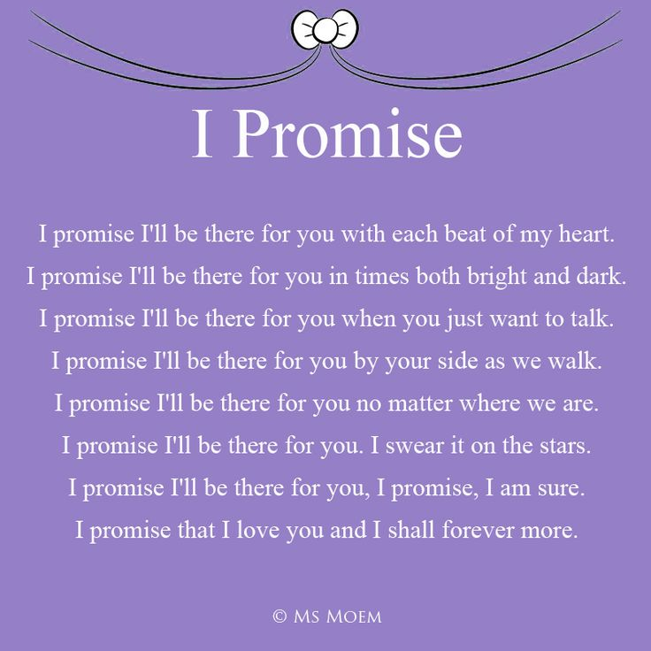 Promise Poems