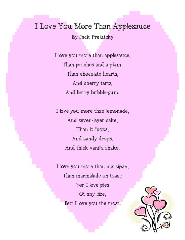The 25+ best Funny valentines day poems ideas on Pinterest | Funny ...