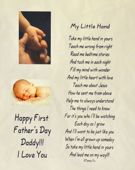 New Father Poems Creative Fathers Day Gift Ideas First Time Dad Birthday Gifts