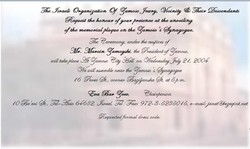 Unveiling ceremony poems poems in memory of invitations p y invitations ideas altavistaventures