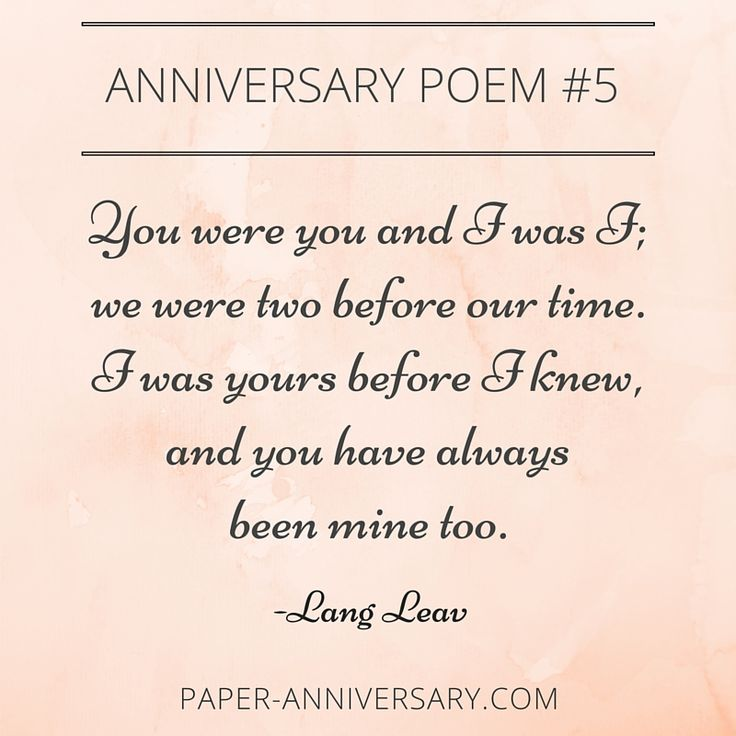 1 Year Anniversary Poems