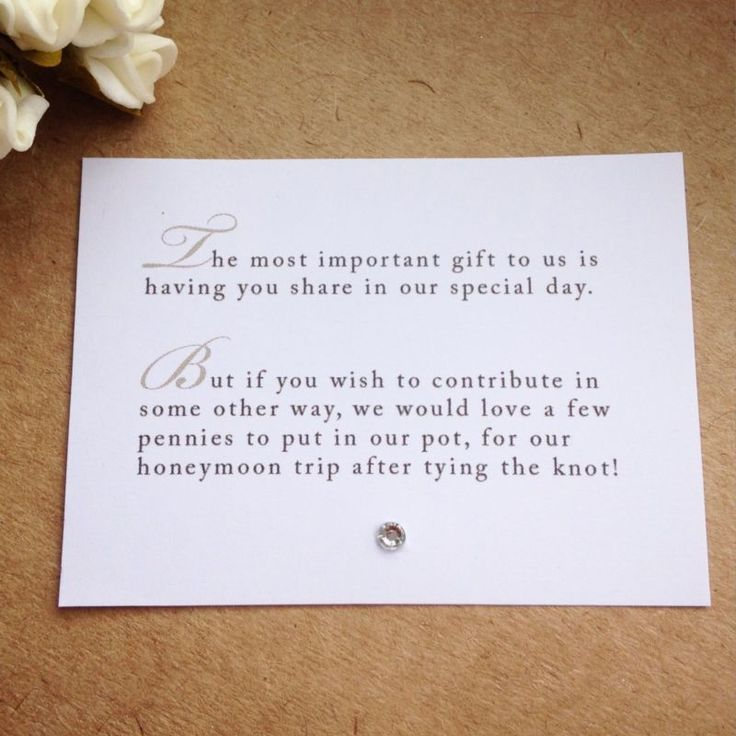 17 best ideas about Wedding Gift on