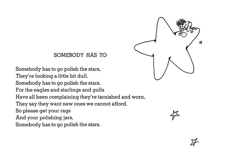 Shel Silverstein Quotes About Love: Shel Silverstein Friendship Poems