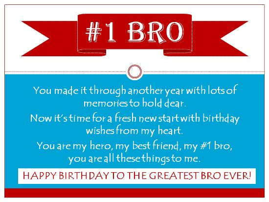 47 Best Brother Gifts Images On Pinterest