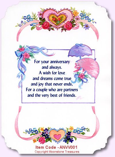 Free anniversary Poems