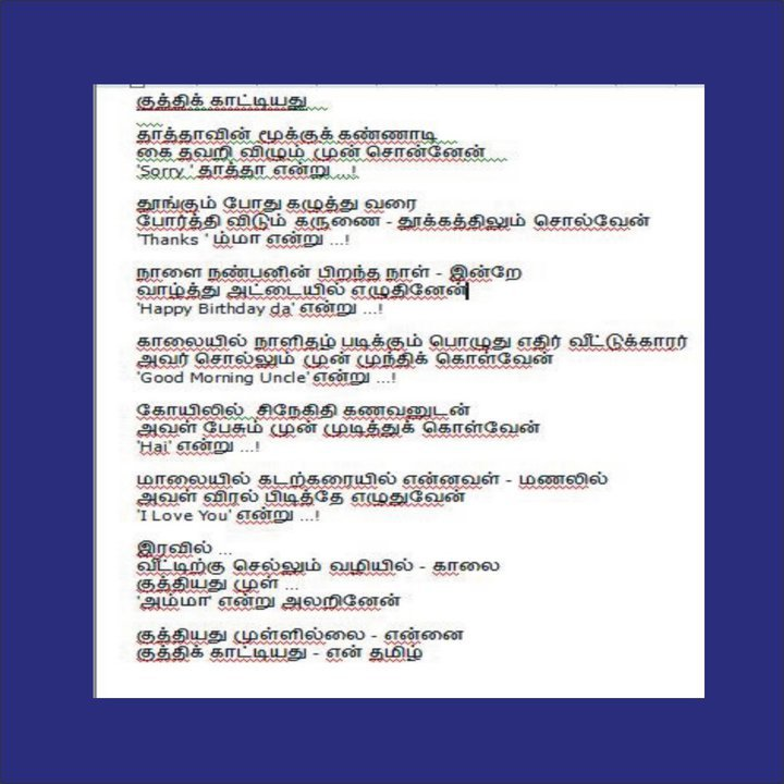 vairamuthu kavithaigal in tamil pdf free download