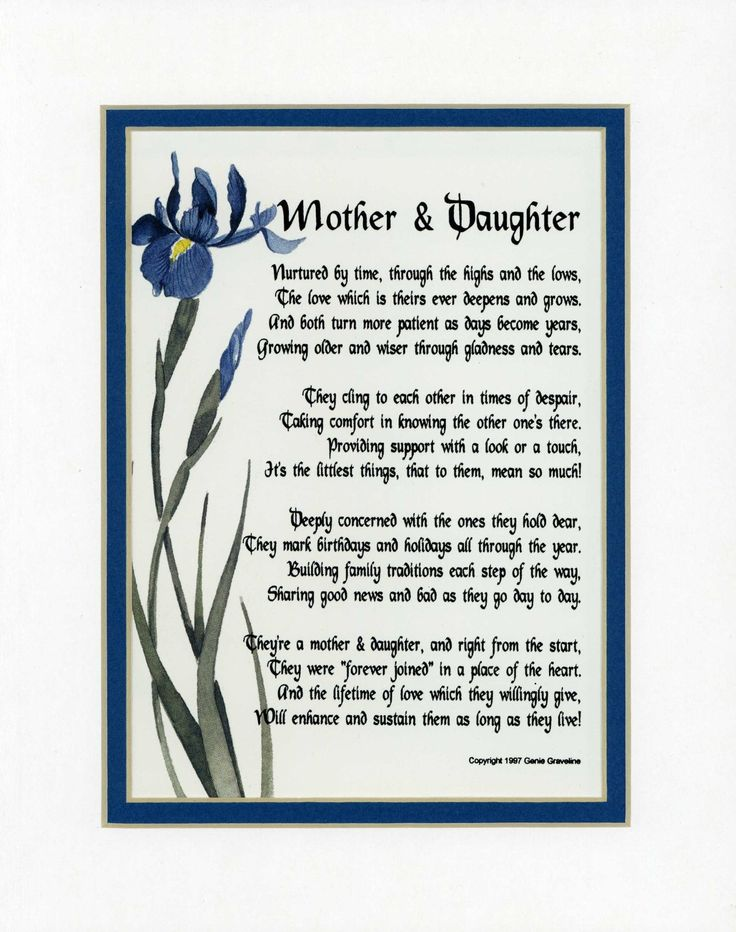 Mother And Daughter Poems