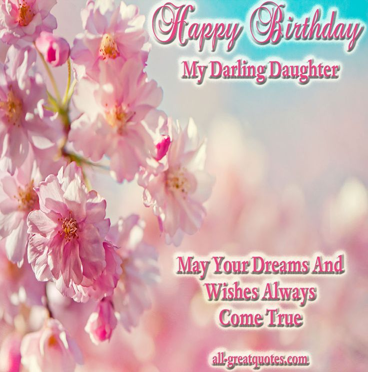 97 Happy Birthday Greeting Cards For My Daughter