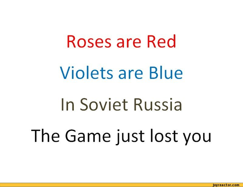 Funny Jokes Roses Are Red Violets Are Blue Roses Gallery
