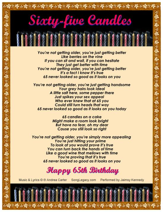 Male Birthday Poems