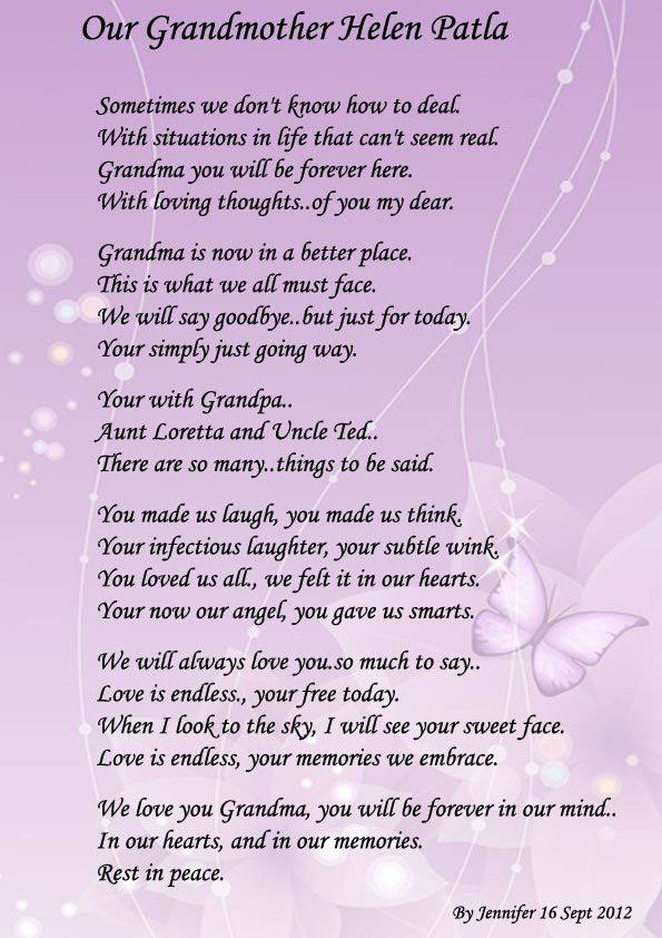 Grandmother funeral Poems