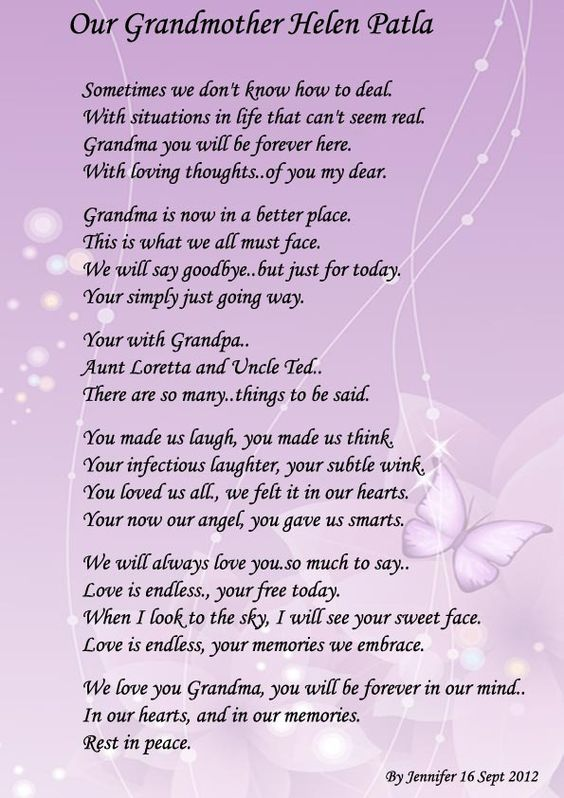 eulogy for great grandmother