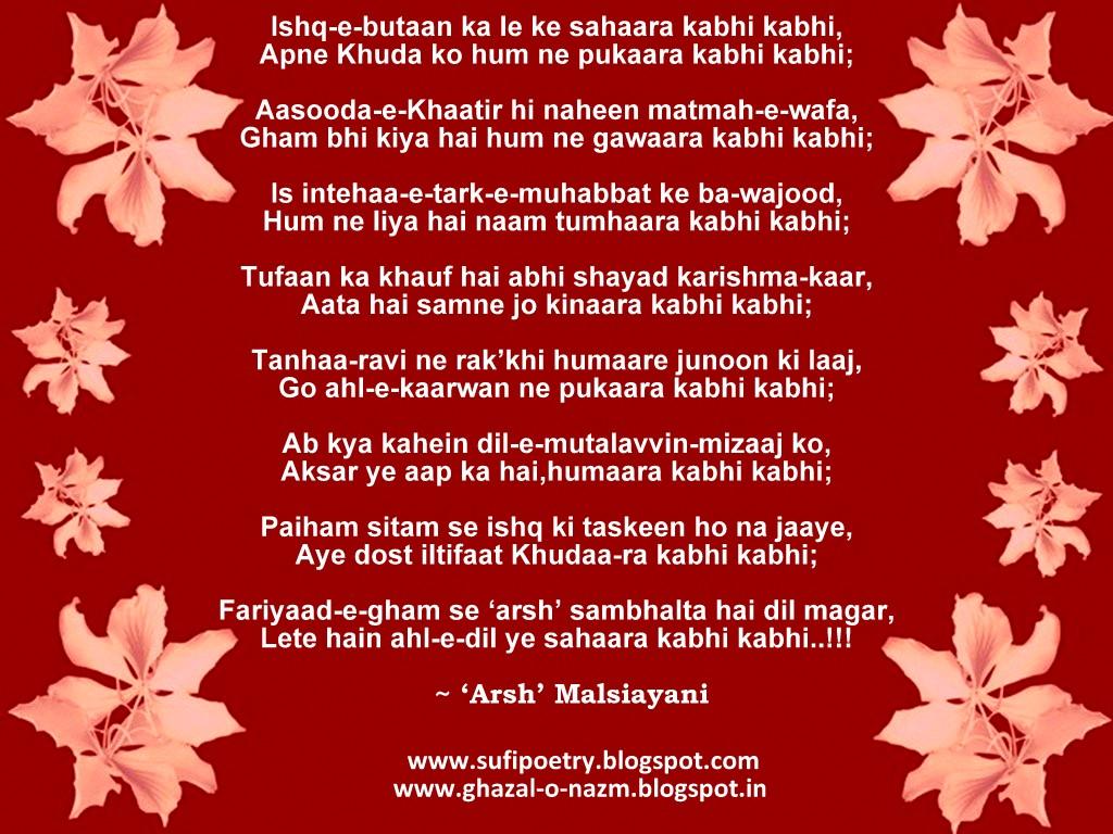 Sufism Poems