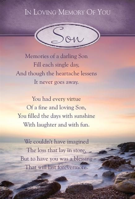 Birthday Wishes For My Son A Unique Deceased Loving Memory Poems