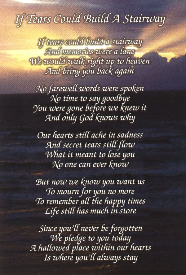 Sister Funeral Poems