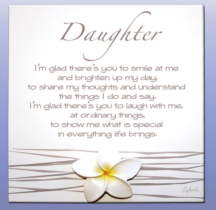 Mother daughter inspirational Poems