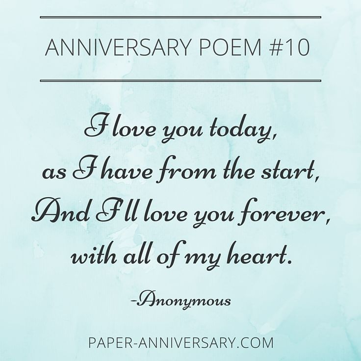 Business Anniversary Poems