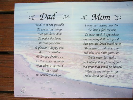 mom and dad s i love you dad and mom personalized