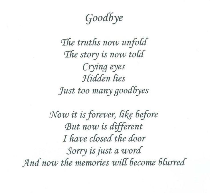 goodbye cousin poems