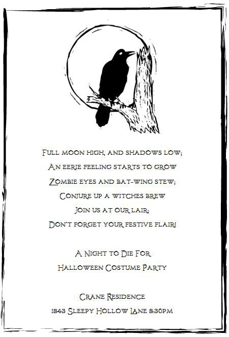 Party invite Poems