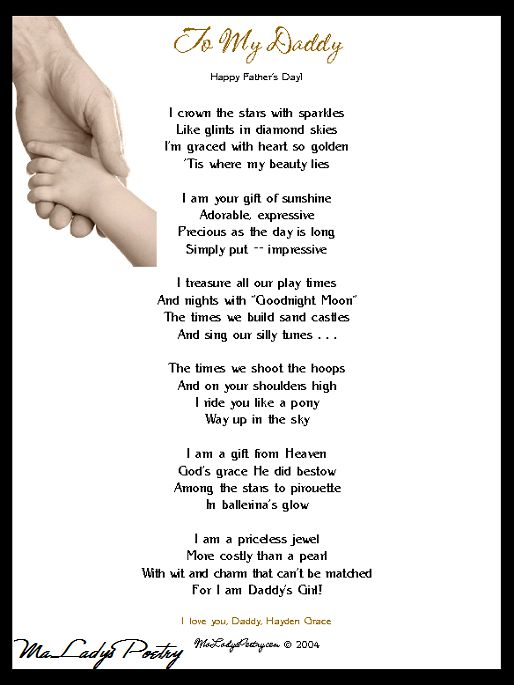 Daddys Girl Poems