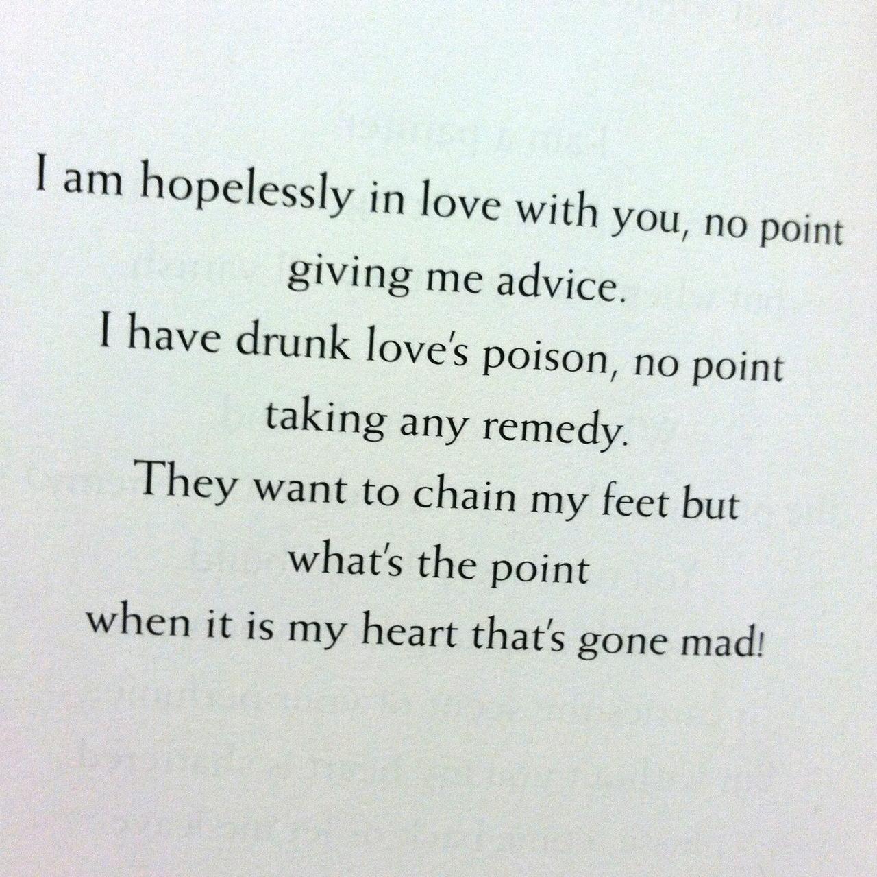 very short romantic poems