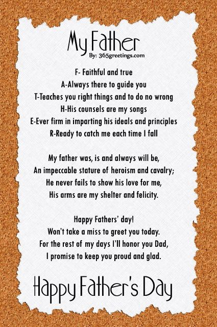 Fathers Day Love Poems