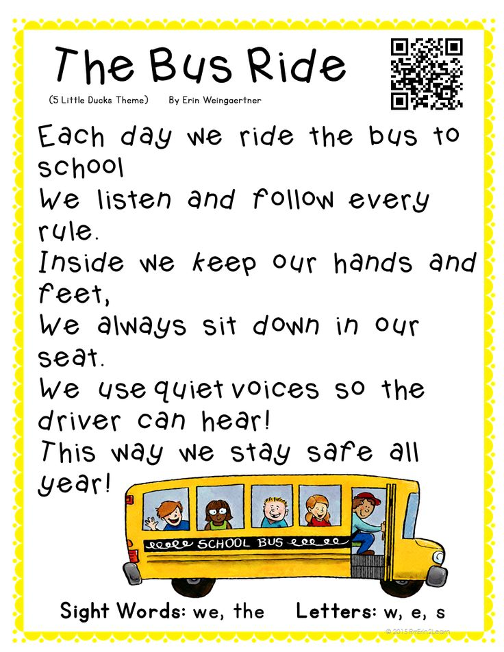 Intelligent School Bus Seating - The Future Of School Bus Safety?