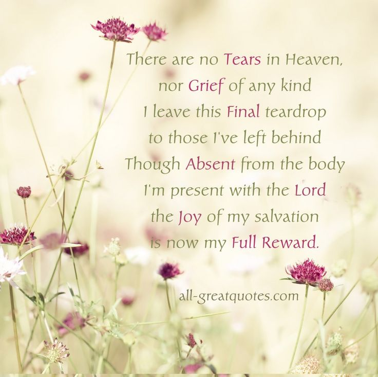 Christian Funeral Bible Quotes: Christian Sympathy Poems