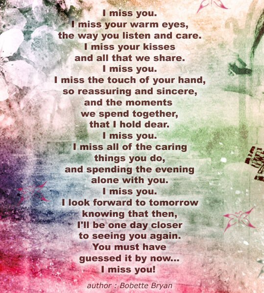 when i miss you poem