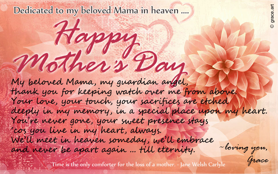 mothers day in heaven quotes quotesgram