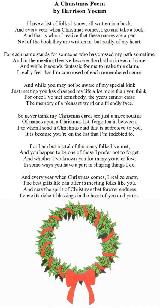 Inspirational christmas Poems