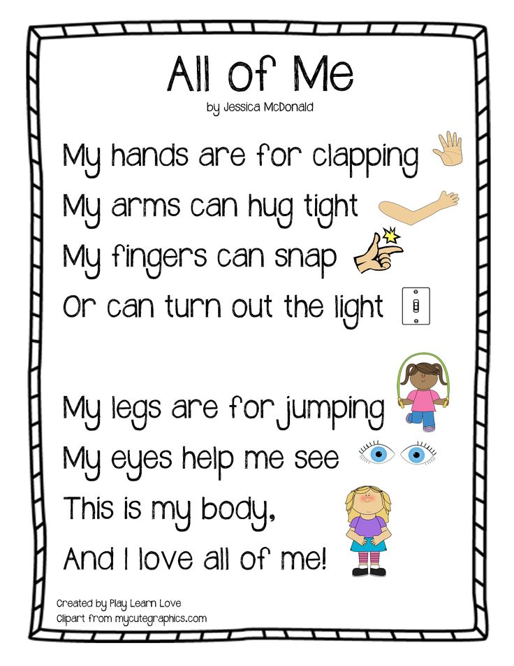 toddlers poems